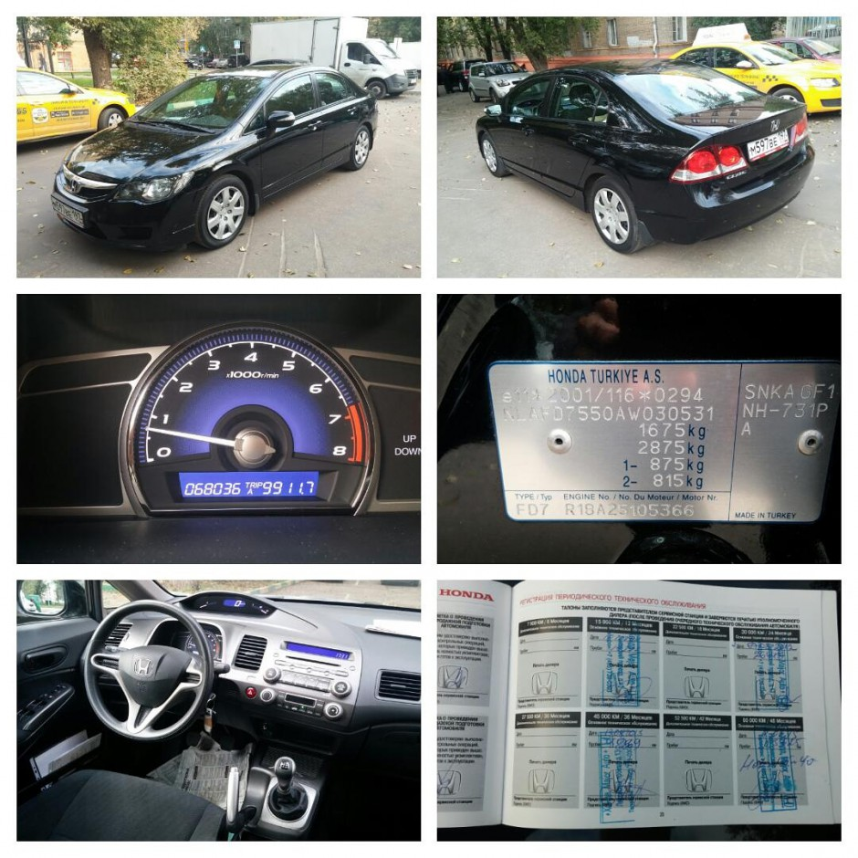 HONDA CIVIC 2010 Г.В.